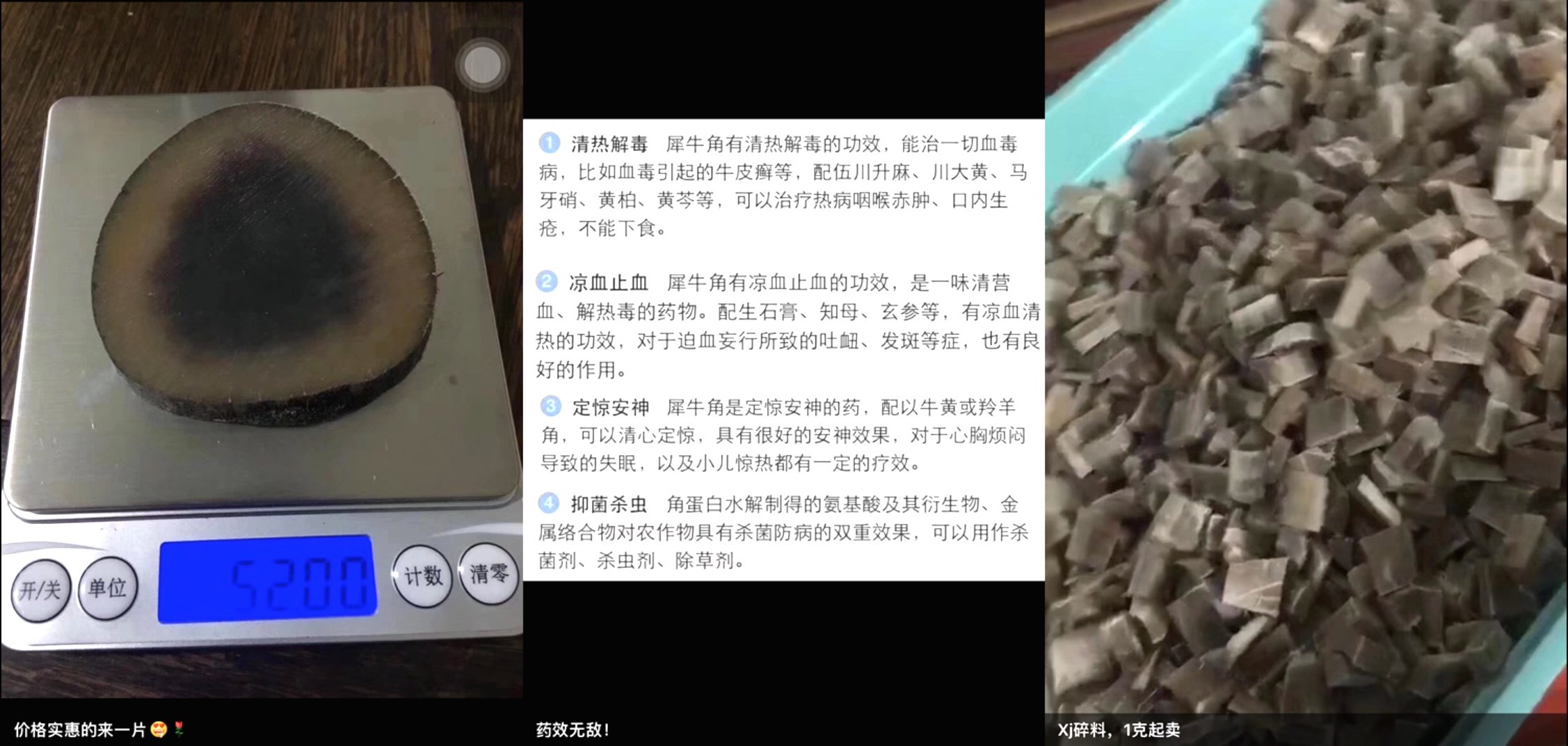 Illegale Verkaufsstelle: Jedes Gramm Nasenhornspan kostet