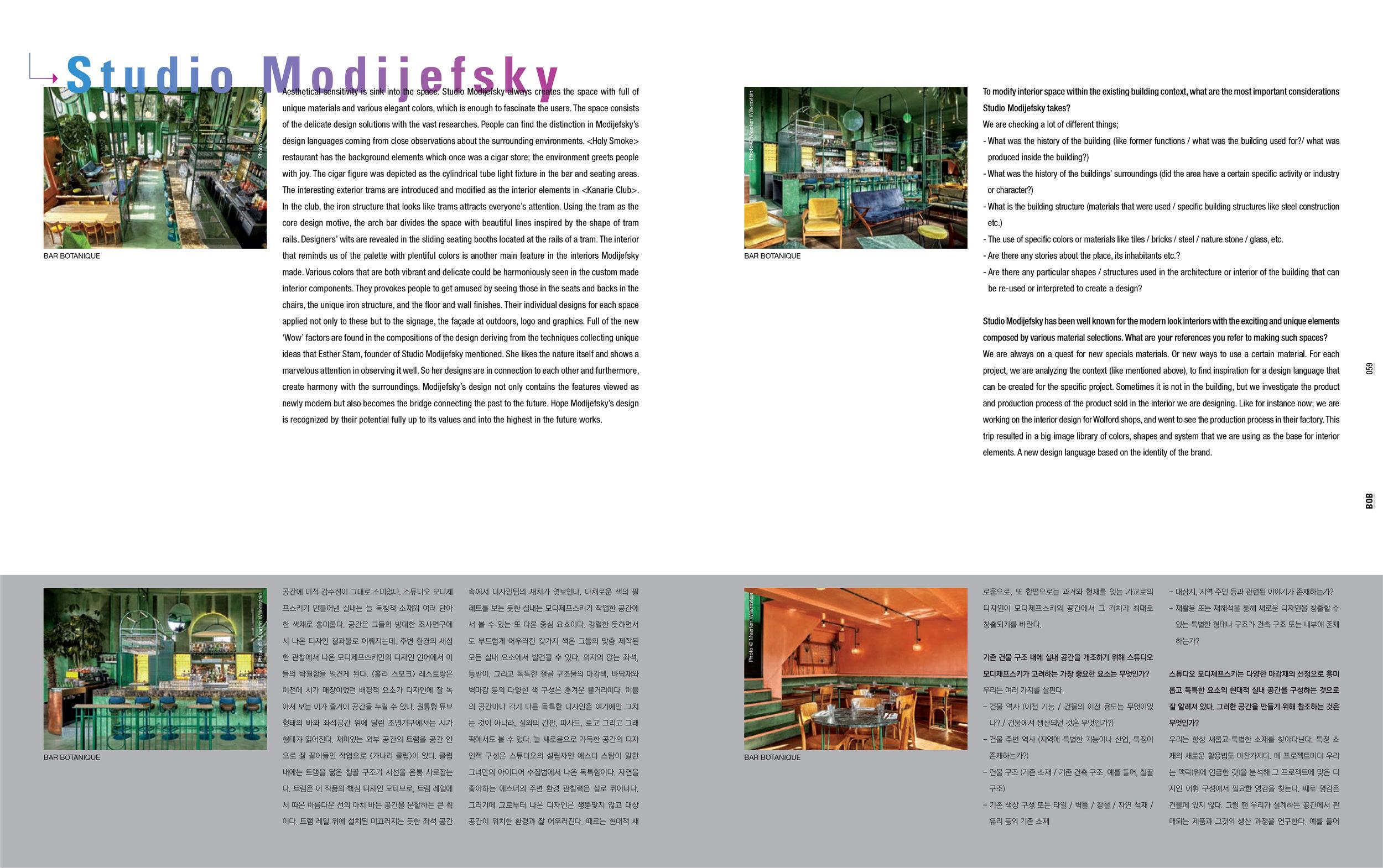 bobmagazine studio modijefsky-02.jpg