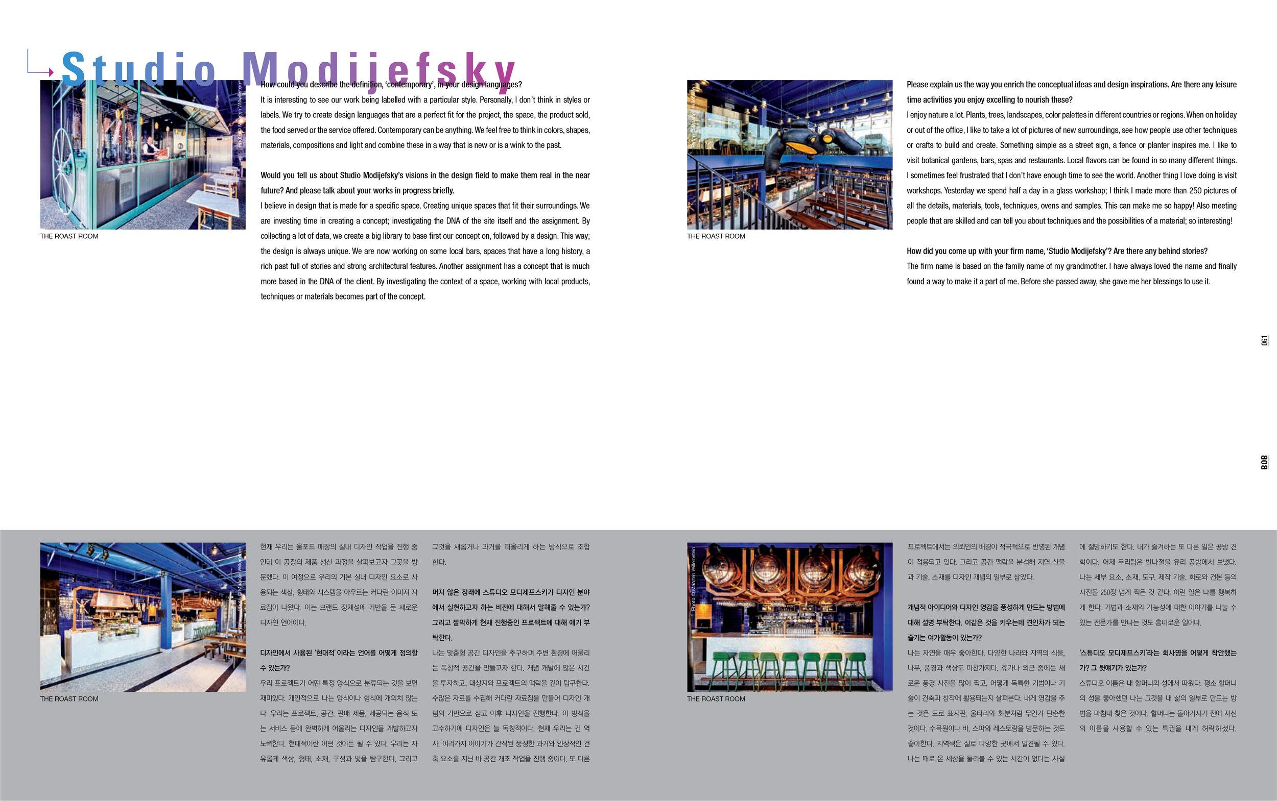 bobmagazine studio modijefsky-03.jpg