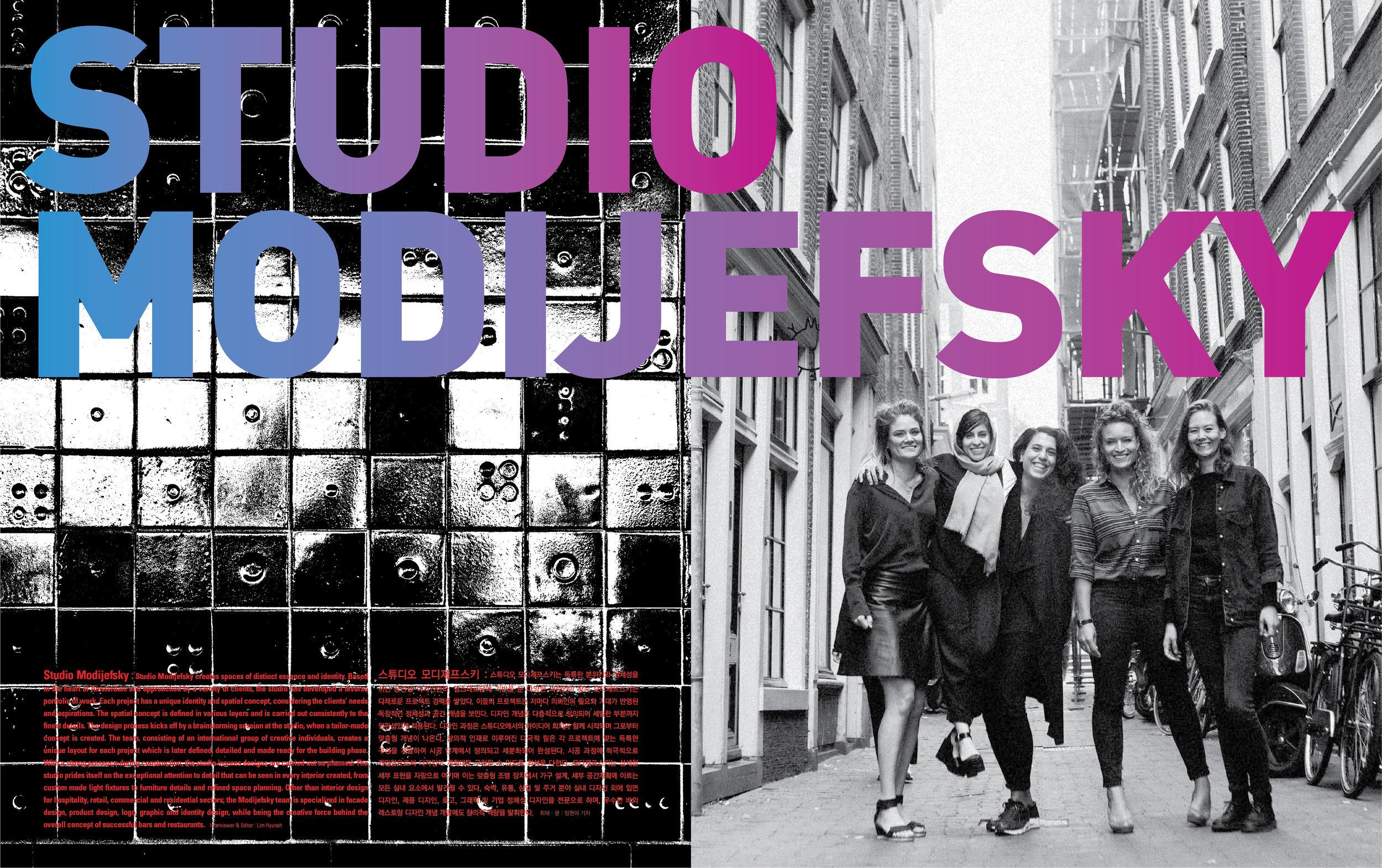 bobmagazine studio modijefsky-01.jpg