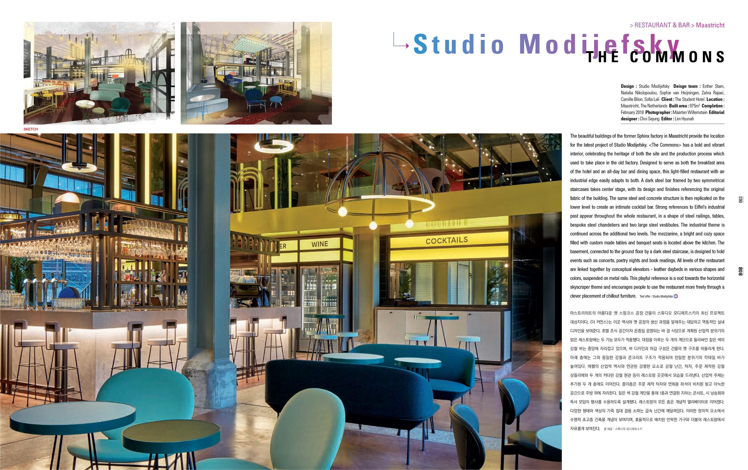 bobmagazine studio modijefsky-04.jpg