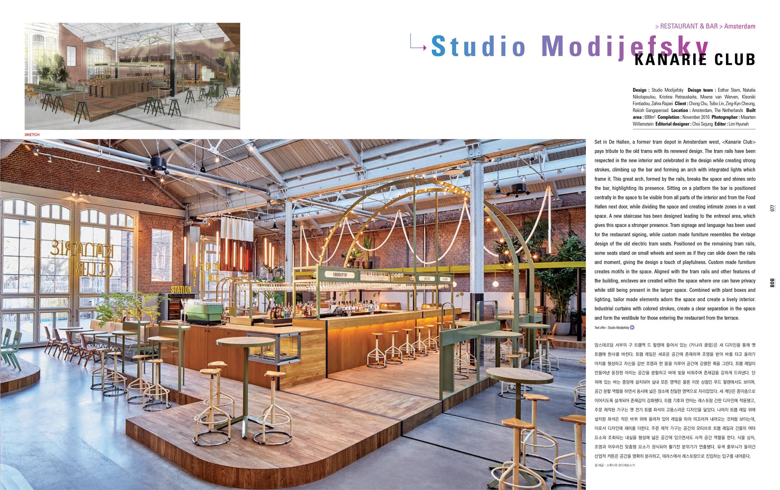 bobmagazine studio modijefsky-11.jpg