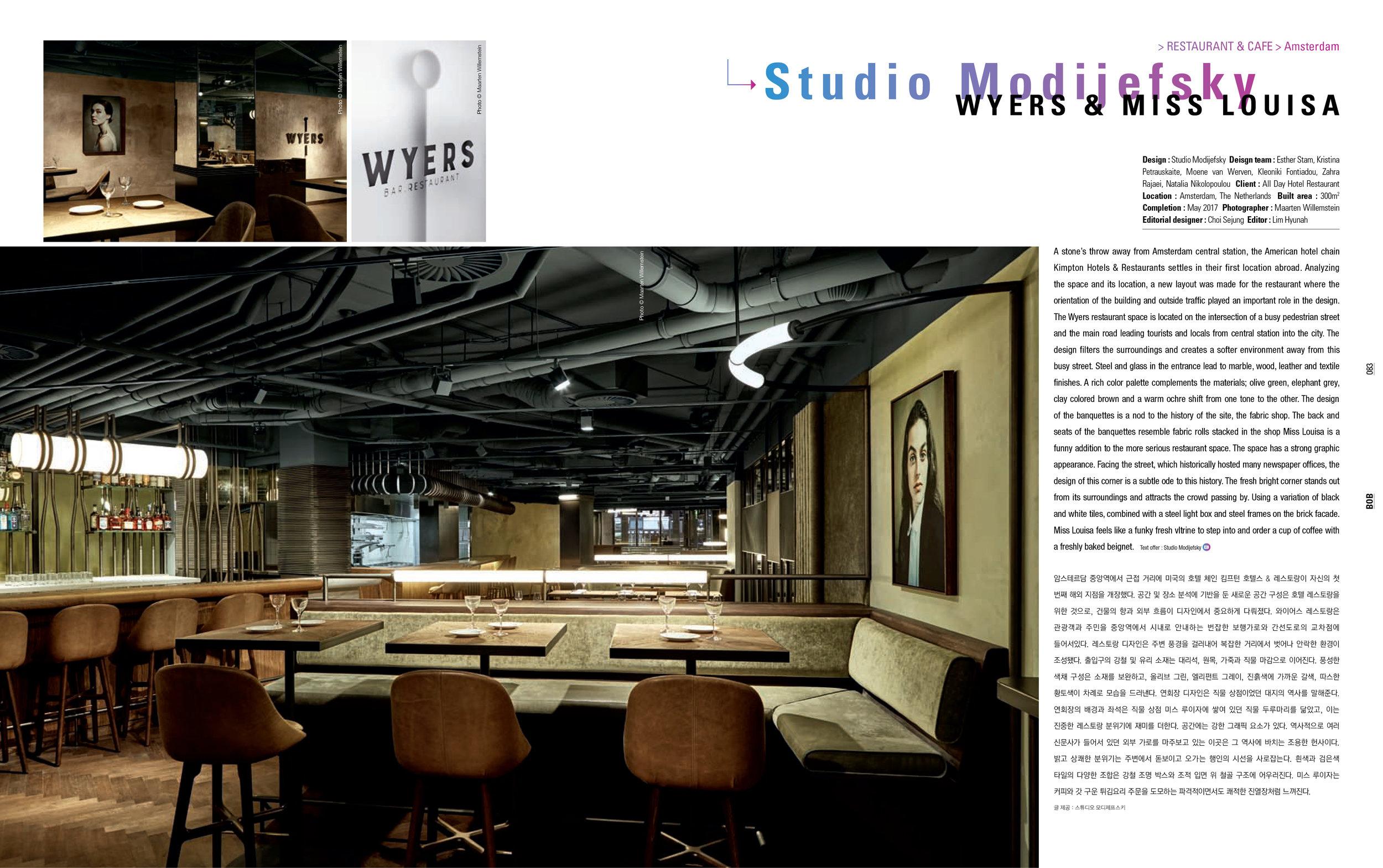 bobmagazine studio modijefsky-14.jpg