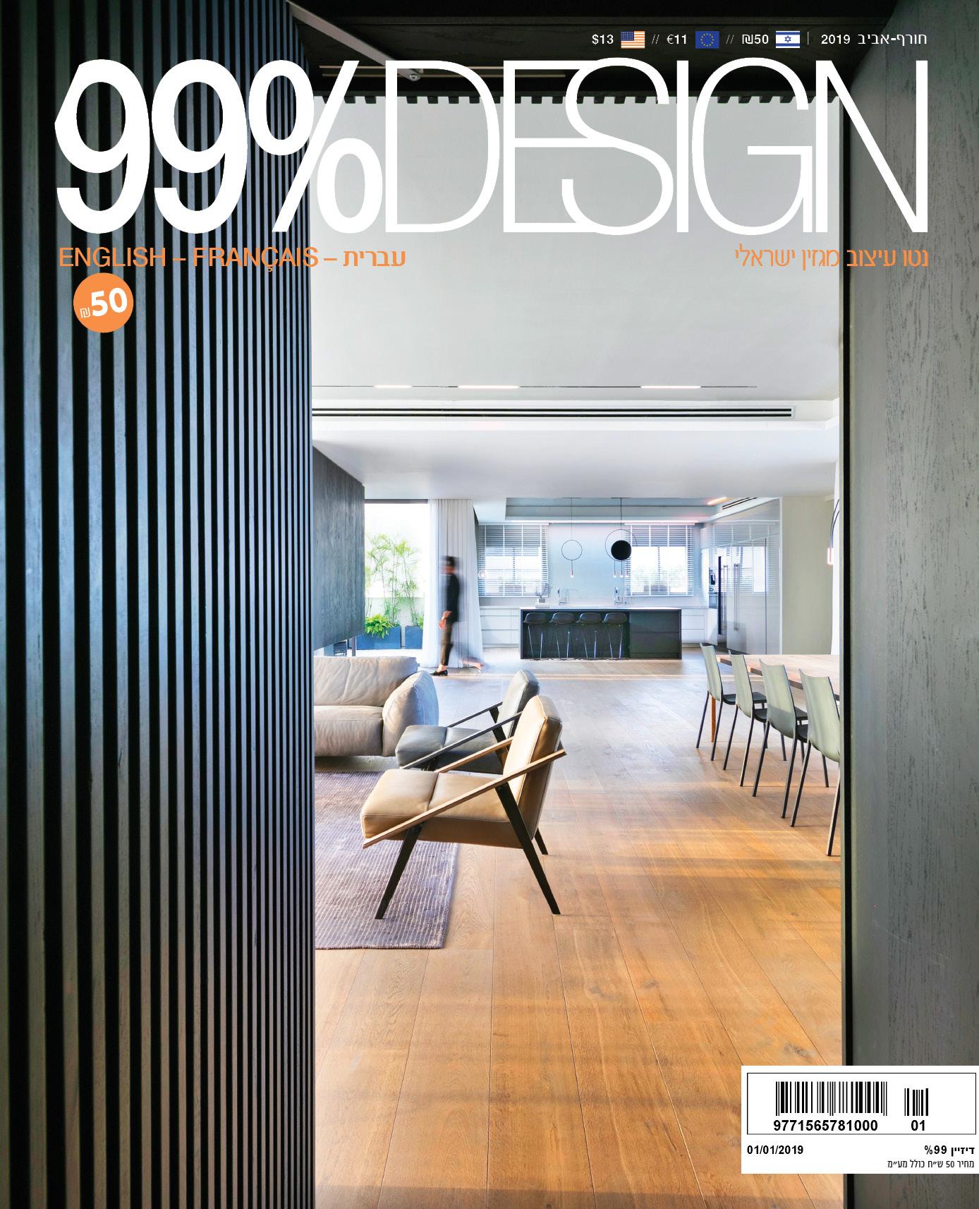 cover_108-1.jpg
