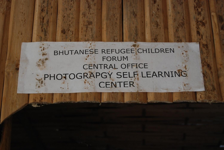 Photography Self-Learning Centre, Beldangi refugee camp, Nepal 2007