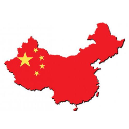 WOL in China.jpg