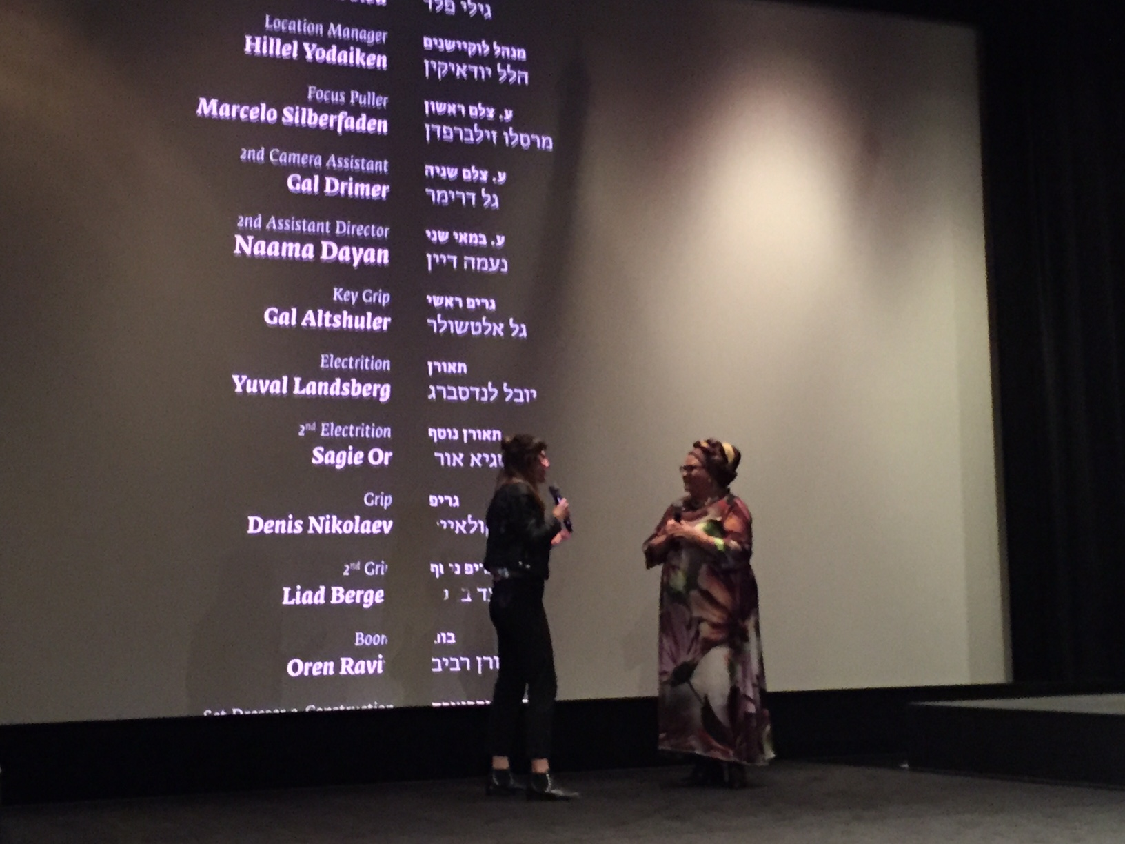 """Rama Burshtein in conversation with Tribeca Film Festival moderator after Tuesday's screening of """"the Wedding Plan."""" On a script, in a film, 'what you build is desire"""" she told the crowd. she is the first female orthodox jewish filmmaker targeting a mainstream audience."""