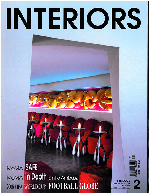 Interiors Korea 2006 FEB.jpeg