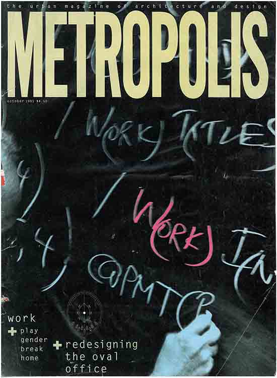 metropolis 1993 oct.jpeg