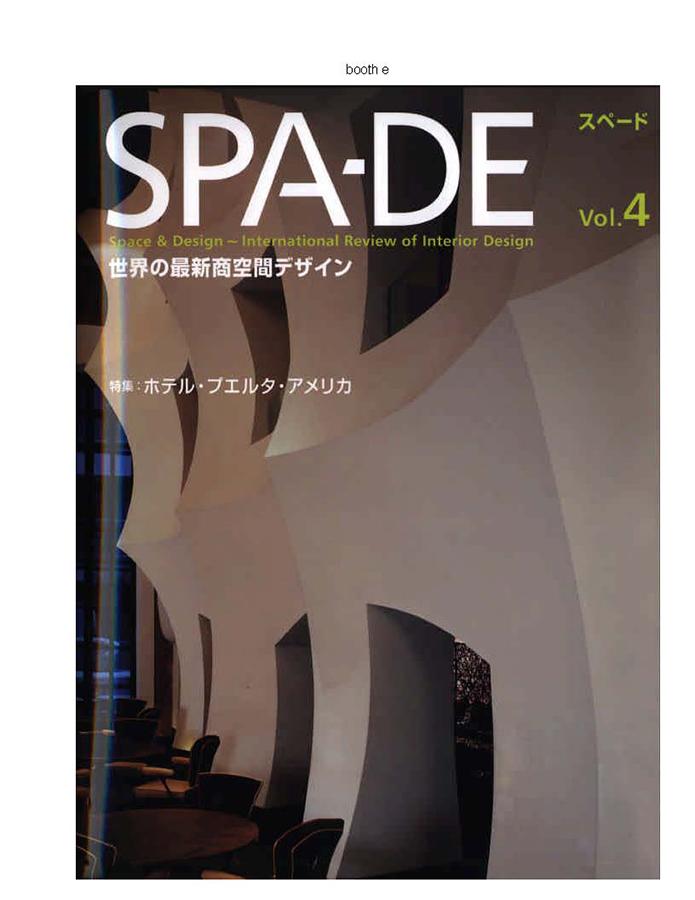Spa-De Vol 4_Page_1.jpg