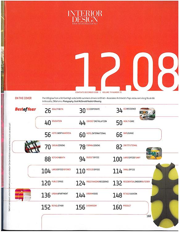 Interior Design 2008 DEC 2.jpeg