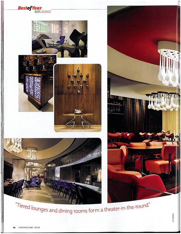 Interior Design 2008 DEC 3.jpeg