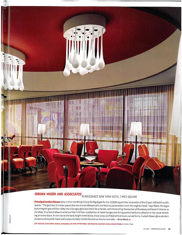 Interior Design 2008 DEC 4.jpeg
