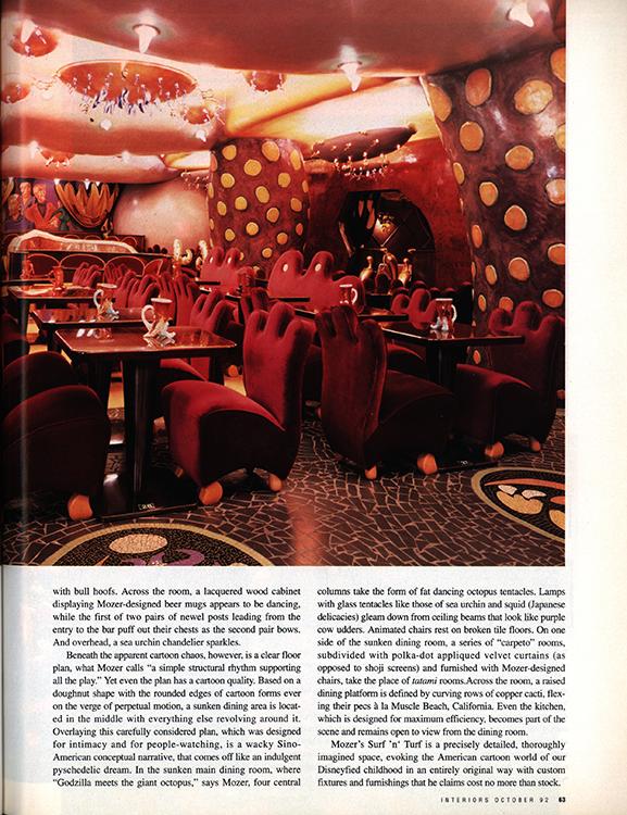 Interiors 1992 OCT 63 CenterfoldRight 01.jpg