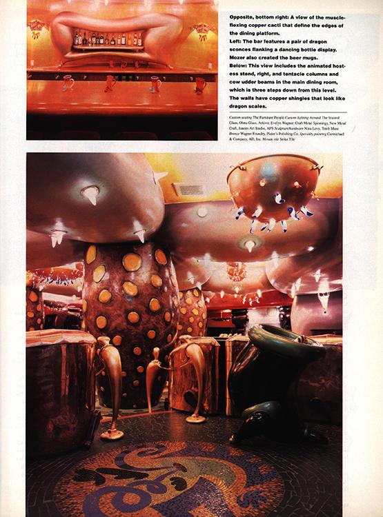 Interiors 1992 OCT 65 CenterfoldRight 02.jpg