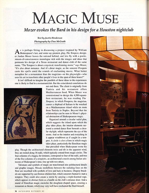 Interiors 1992 OCT 70 CenterfoldLeft 05.jpg