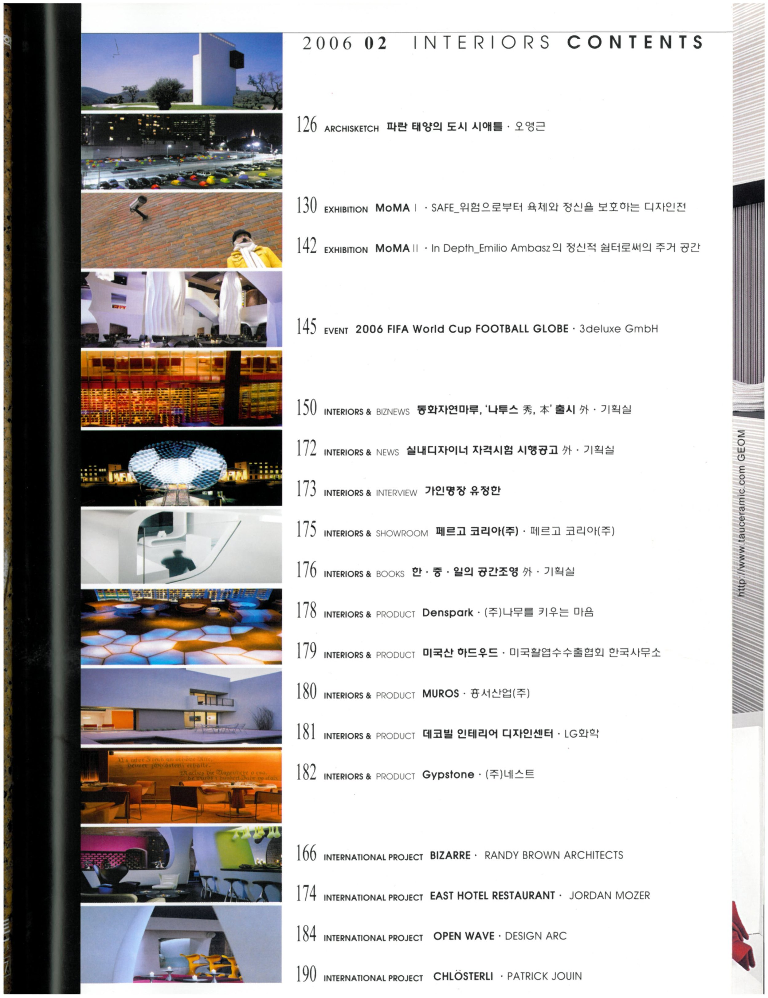Interiors Korea 2006 FEB 2.jpg