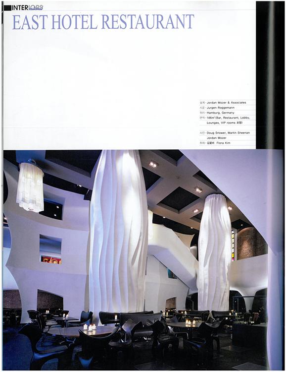 Interiors Korea 2006 FEB 3.jpeg