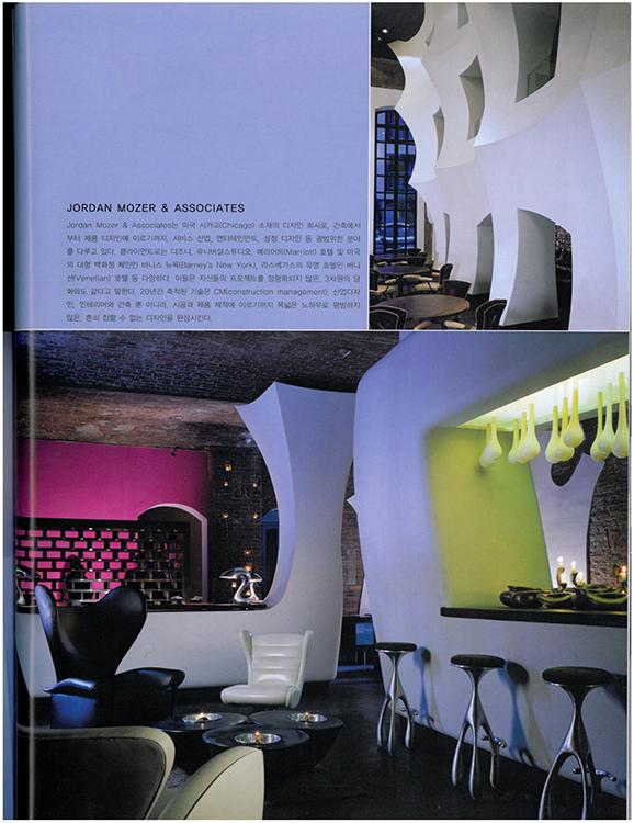 Interiors Korea 2006 FEB 4.jpeg
