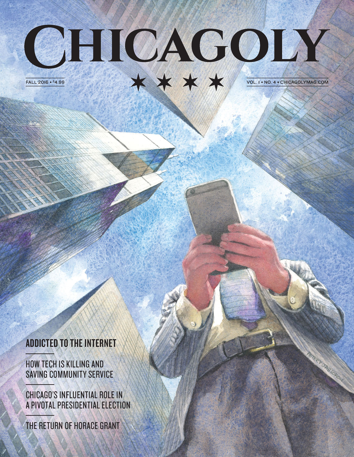 Chicagoly Magazine Cover, fall 2016