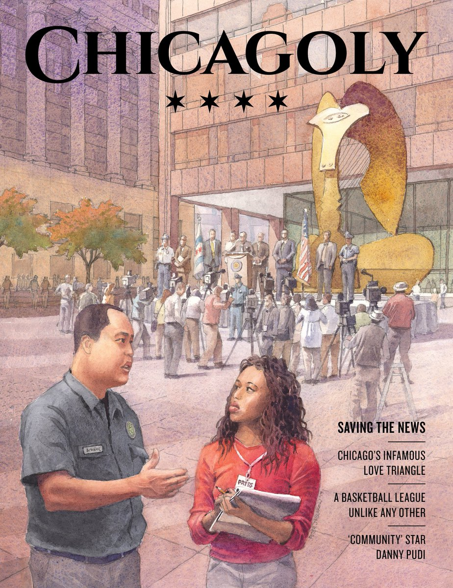 Chicagoly magazine Cover, fall 2017