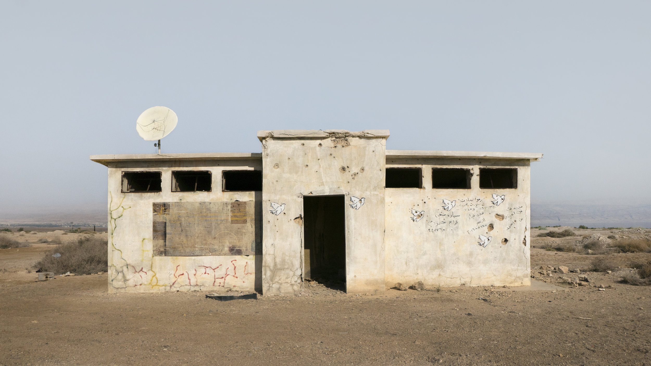 Jordanian Military Base