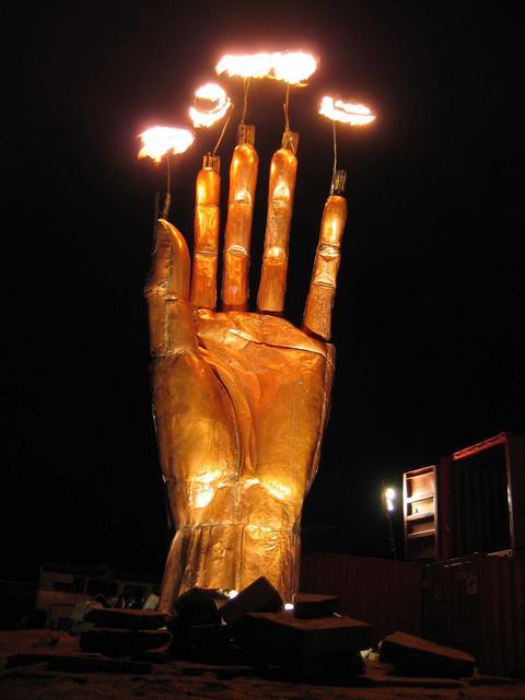 HAND OF GOD (2003)
