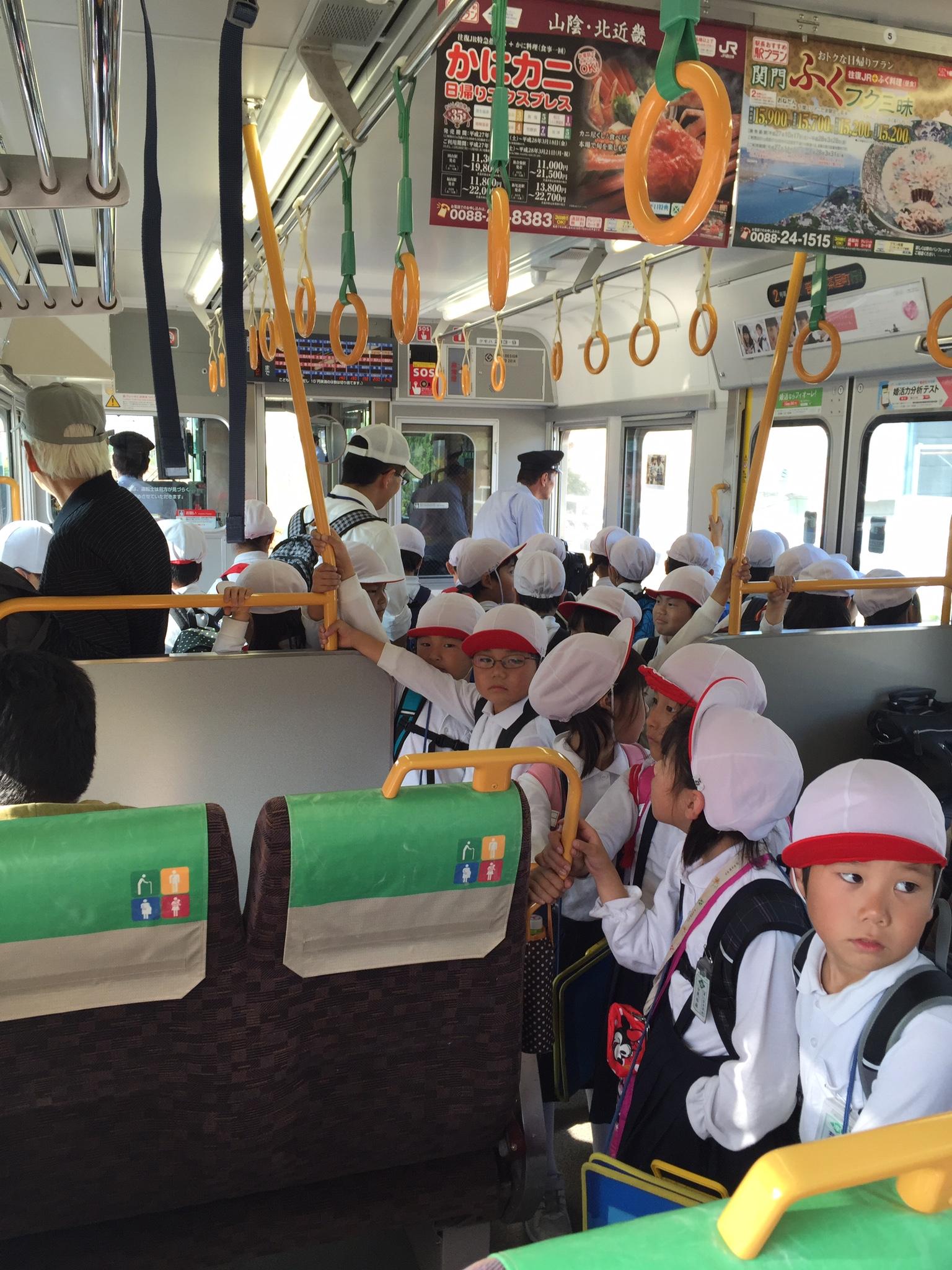 School trip on the train!