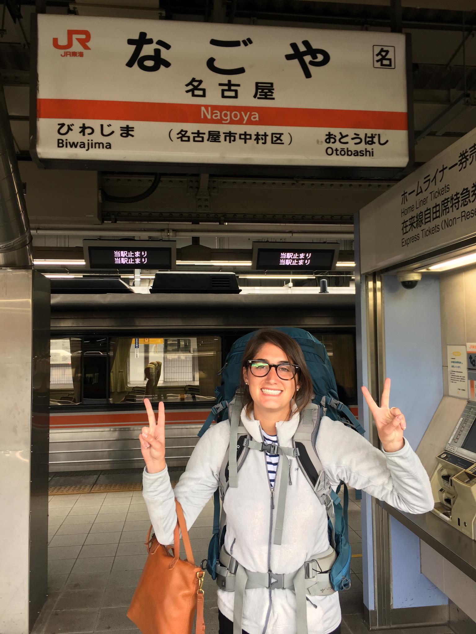 Nagoya train station!! Hi, Nagoya Restaurant in Westfield, NJ!!