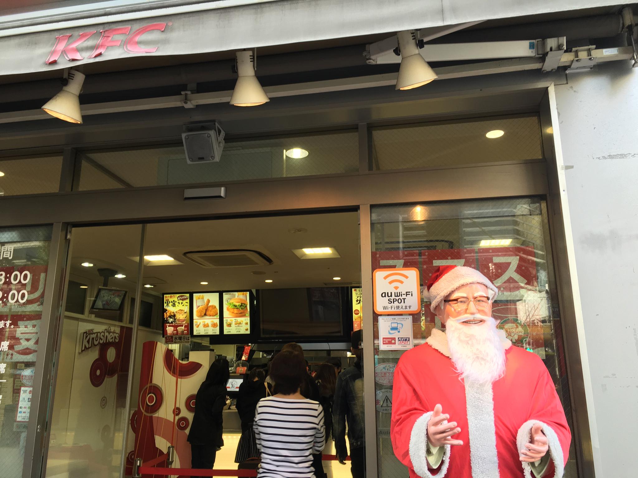 It's a KFC Christmas!
