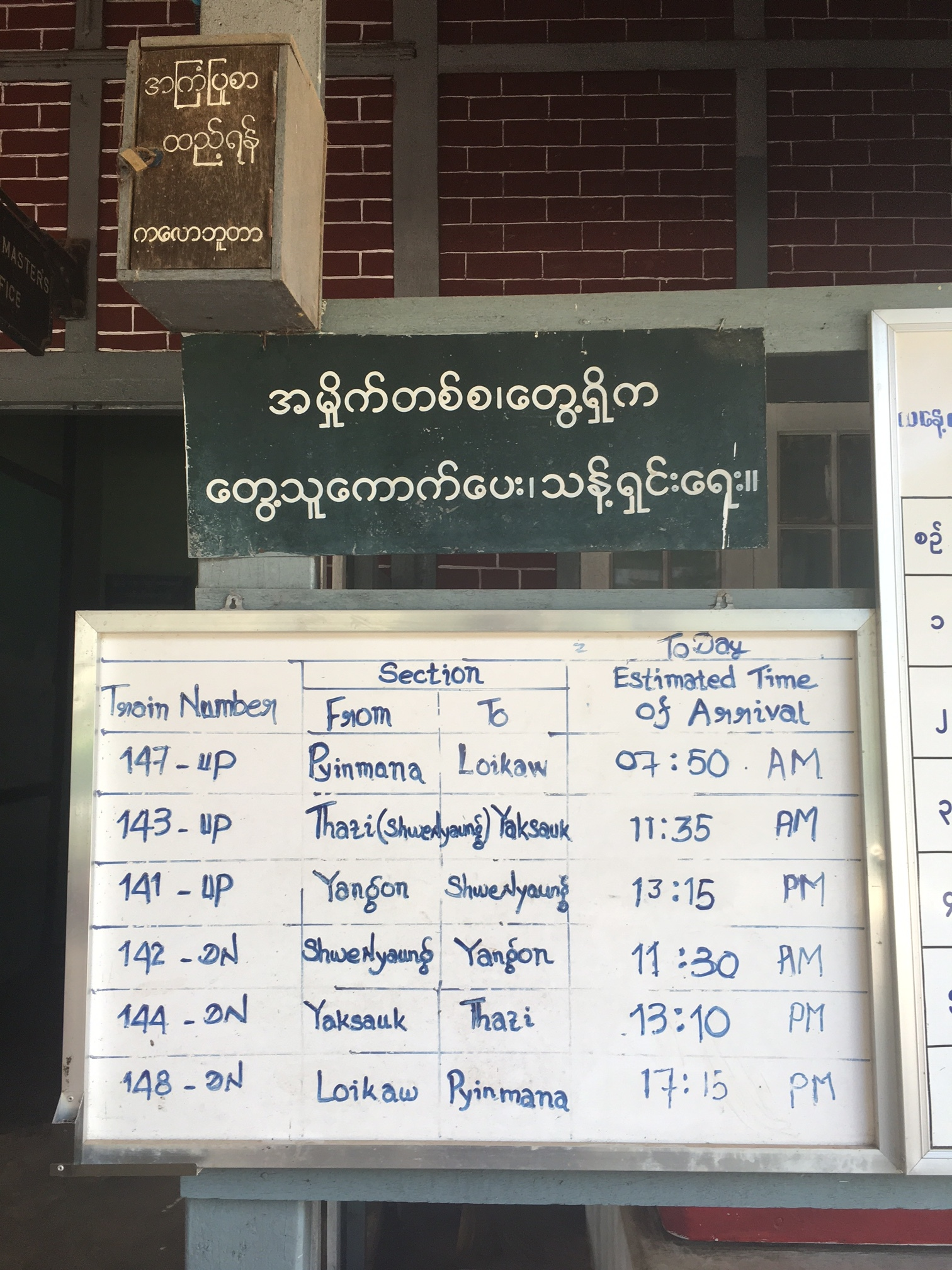 Train times posted at the Kalaw station