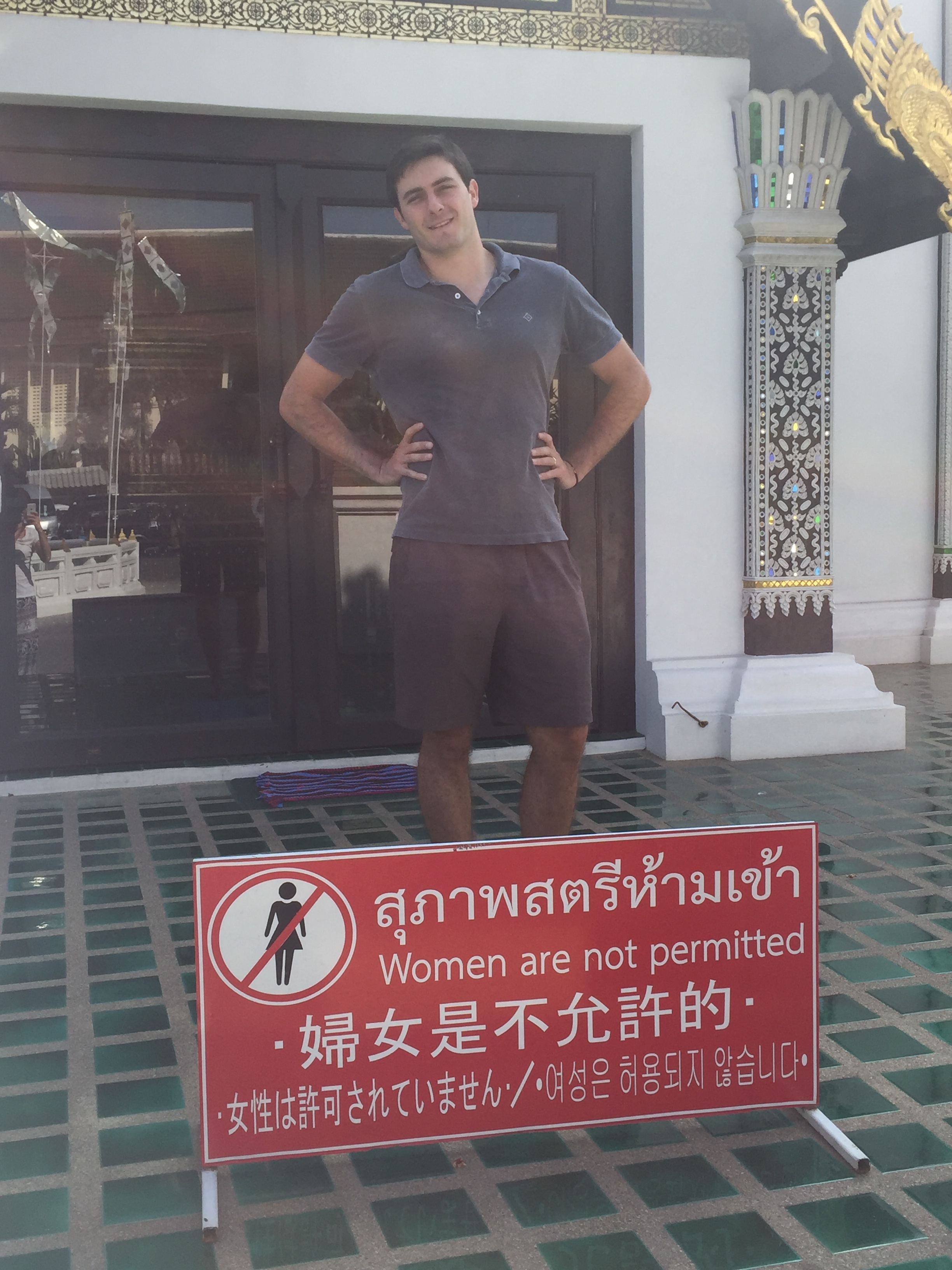 No girls allowed!