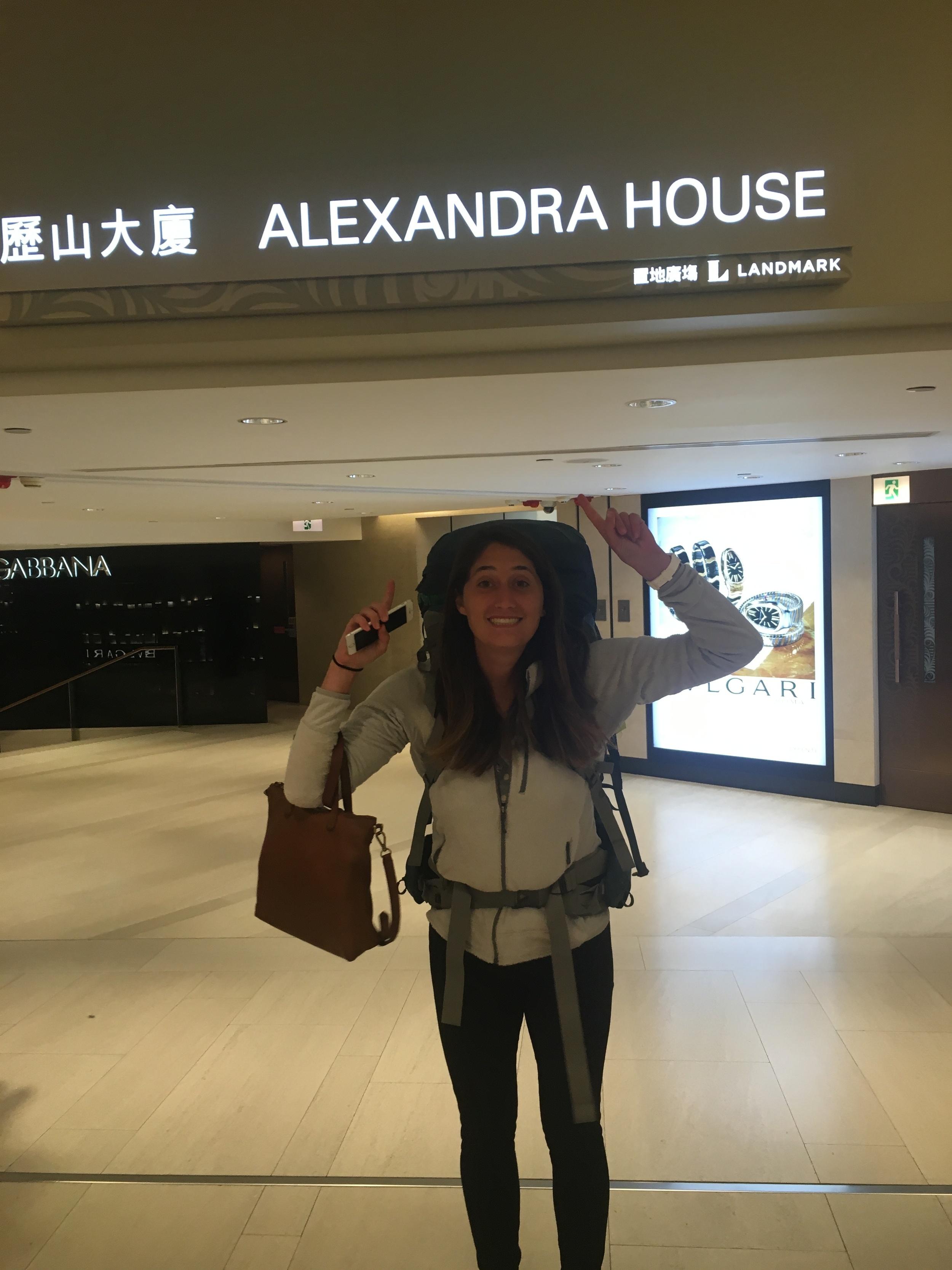 Whose house?!