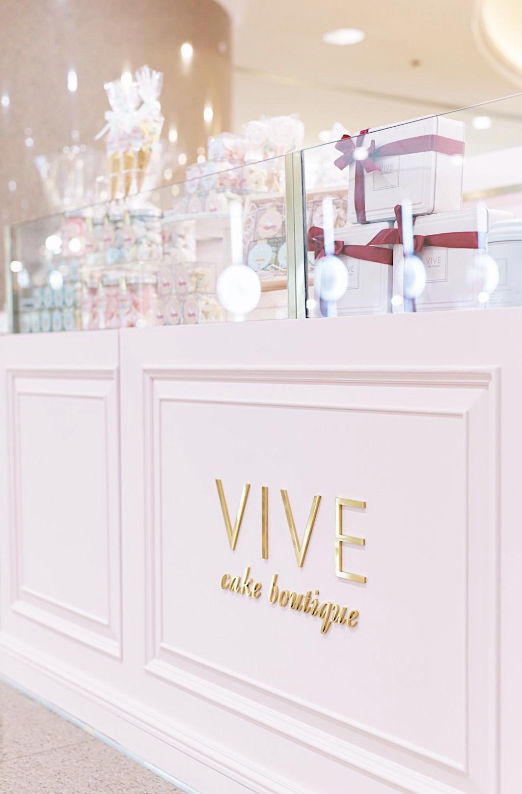 Vive Cake Boutique Tsim Sha Tsui 1.jpg