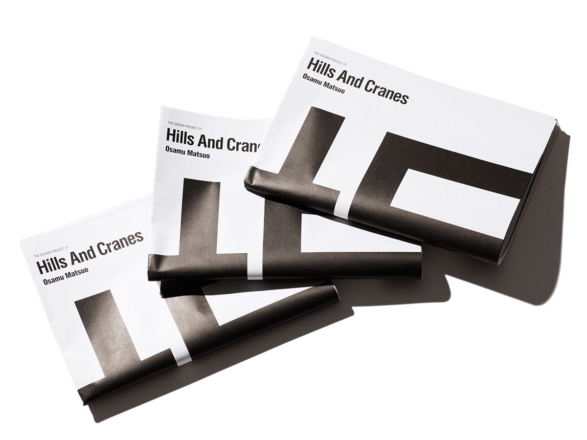 """""""Hills and Cranes""""  Author: Osamu Matsuo Tabroid: 48 pages Publisher: STUH CO.,LTD. Language:English / Japanese Product Dimensions: 29.7 x 47 cm"""
