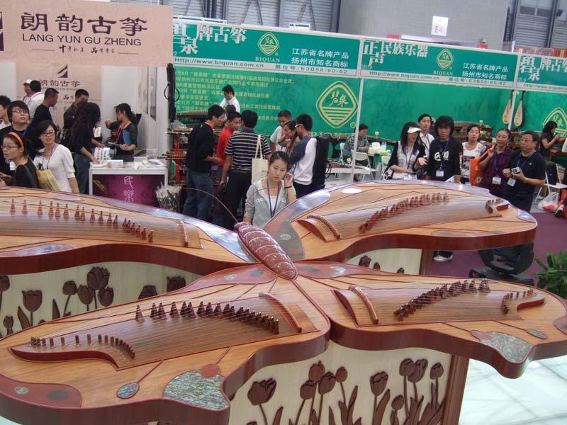 Dunhuang 4xbutterfly Shanghai Music 2008.jpg