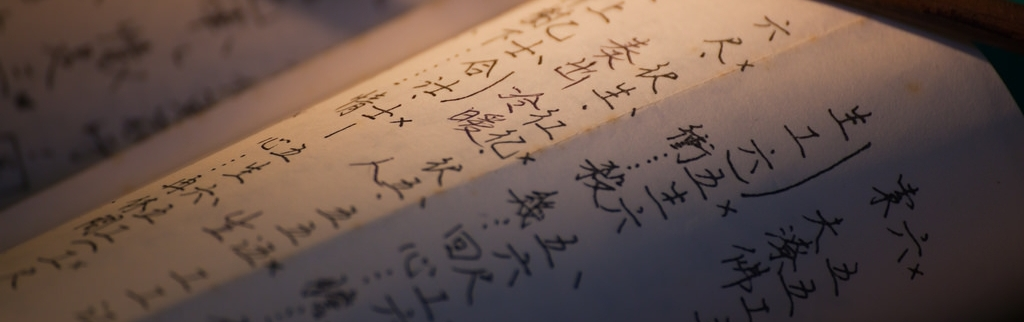 Guzheng Repertoire -
