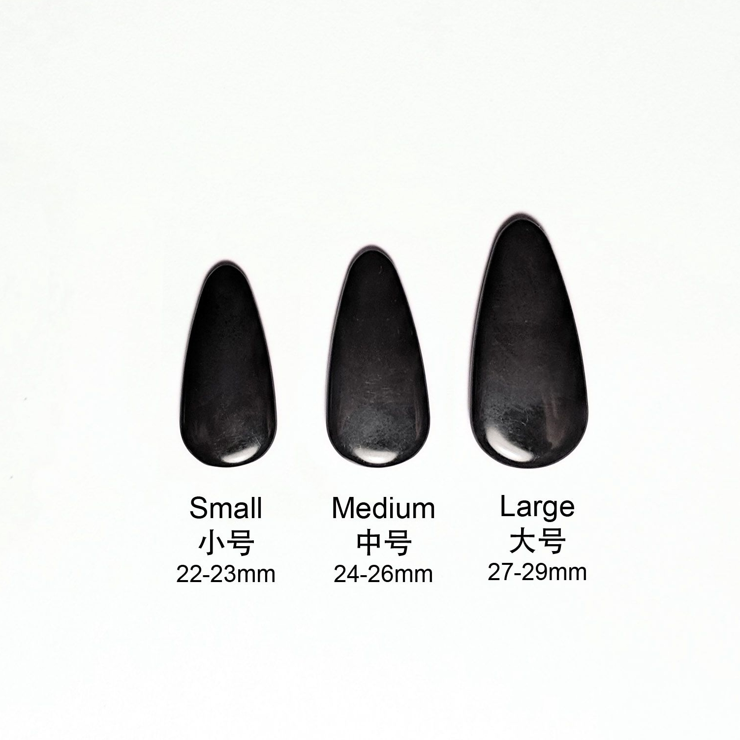 Example nail length from small to large.