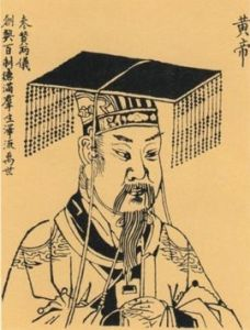 Portrait of the Yellow Emperor (黄帝, Huángdì) from  Baike.com