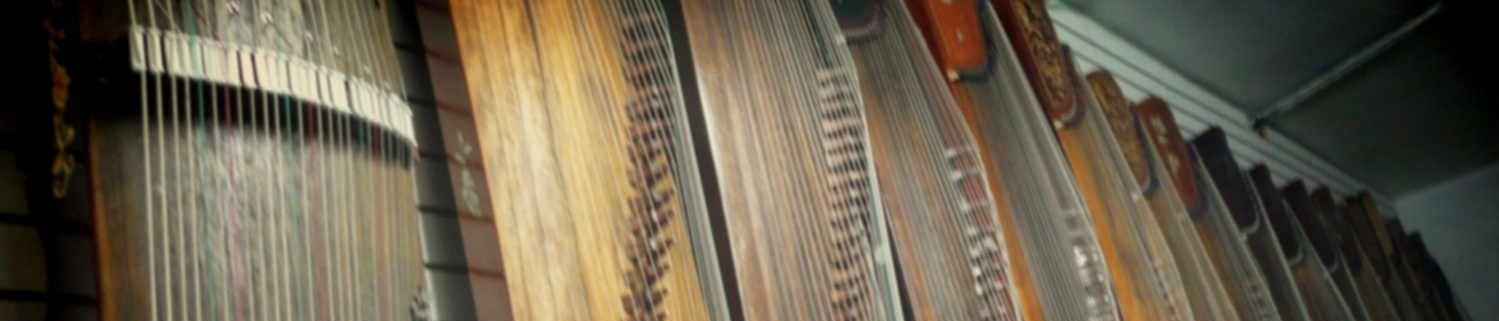 Guzheng Styles -