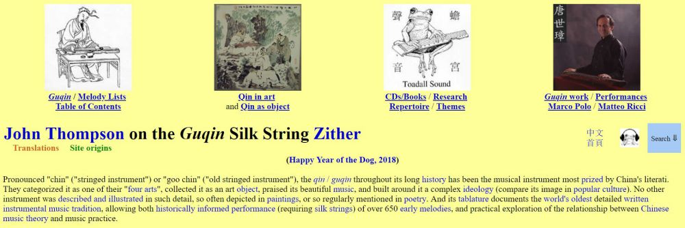 Silkqin - The original zither research website making master. His presence encouraged me to take on this massive undertaking, and his scholarship helped me find some information I would not have otherwise encountered.