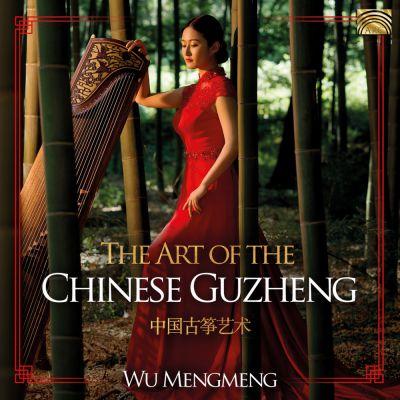 The-art-of-the-chinese-guzheng.jpg
