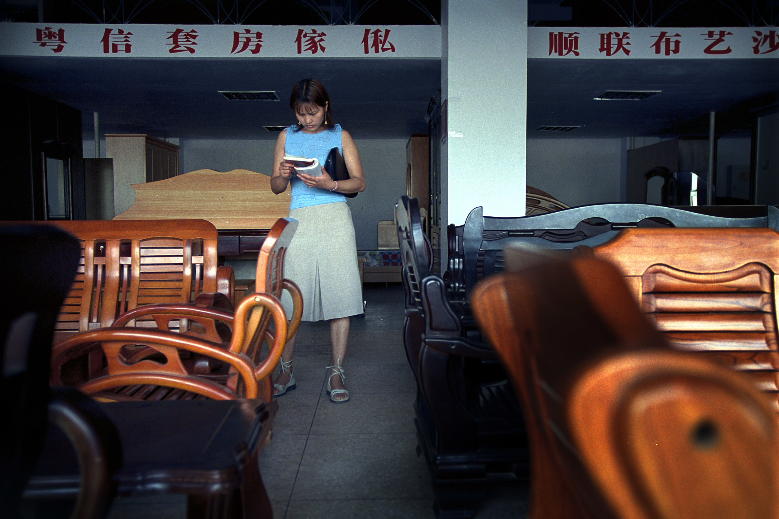 China, New Wushan, Yangtze river