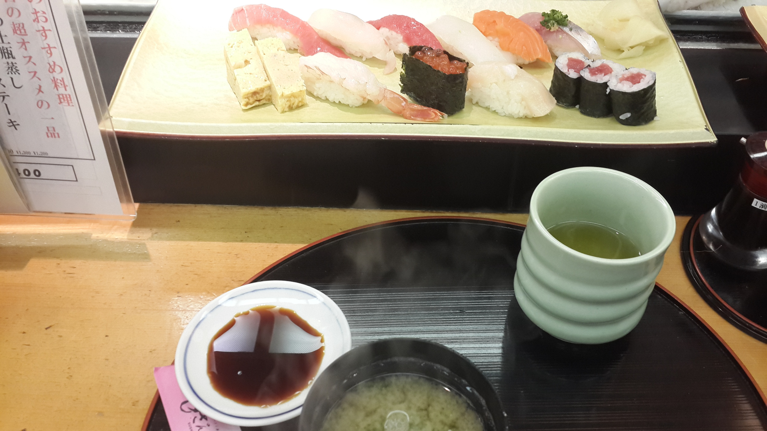 Sushi Lunch at the market