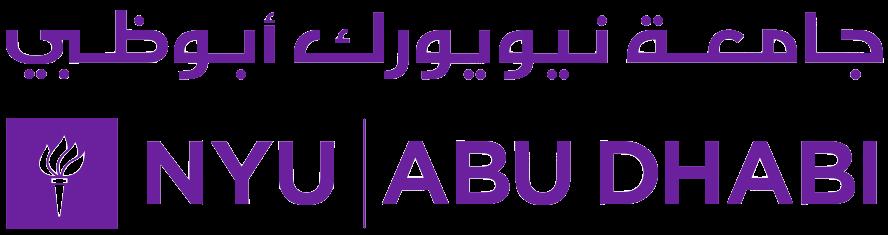 NYU Abu Dhabi.png