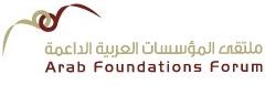 Arab Foundation Forum.png