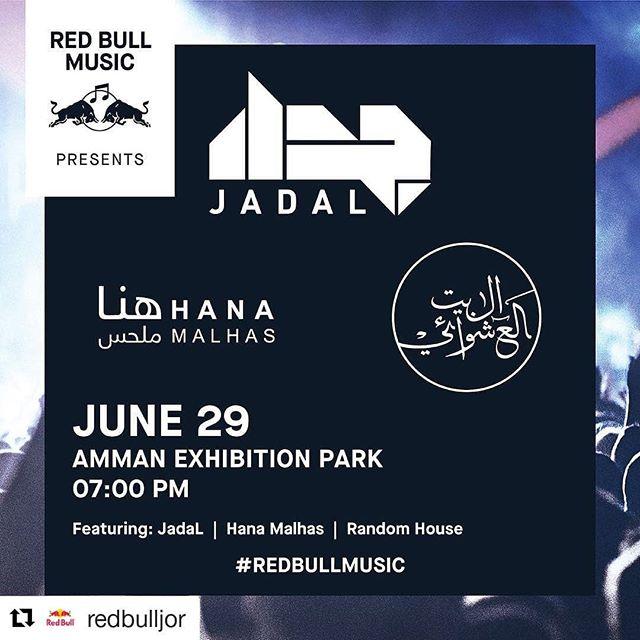 متحمسين نعزف بعمّان كتير مشتاقينلكم! يوم الجمعة 29/6 التفاصيل في الأسفل. احكولنا شو الاغاني اللي حابين تسمعوها اكتر اشي؟  #Repost @redbulljor (@get_repost) ・・・ Red Bull Music Presents: @jadalband, @hanamalhas and @Albaitil.Ashwai  29/06/2018 at 7:00 PM - 9:00 PM Location : Amman Exhibition Park  Tickets: 10 JDs  Tickets sold at: Grill Marks, Barista, Nomers, Brisket, The Roof Tent, Enab Wa Toot, Coffee Bean and the tea leaf, Shake Away, firefly, Bonita, Chestnut.