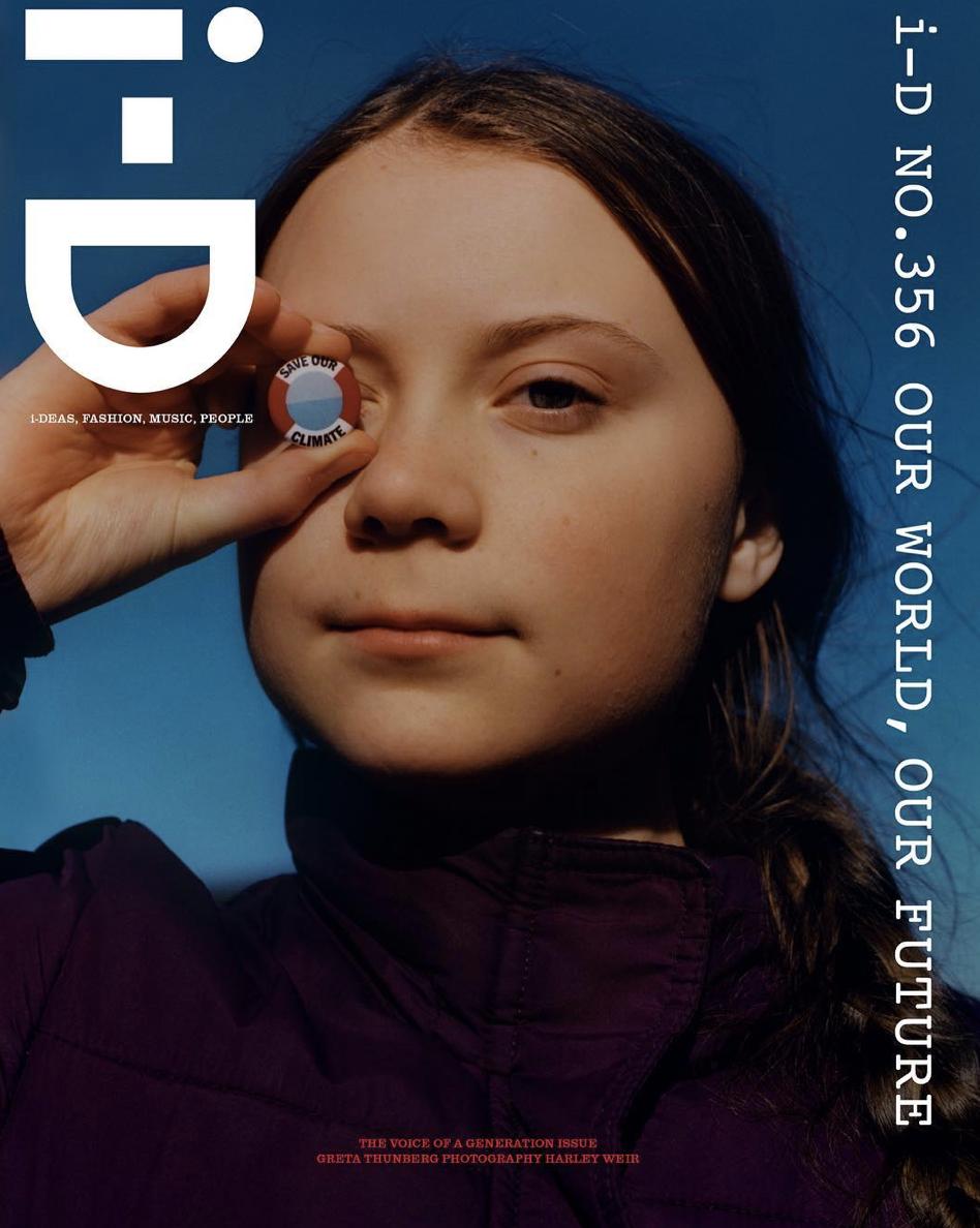 i:D magazine
