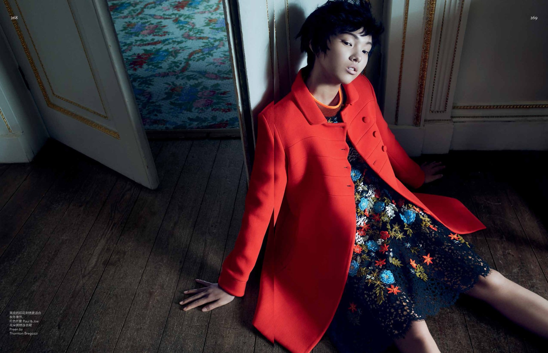 catherine_kasterine_vogue_china_3.jpg