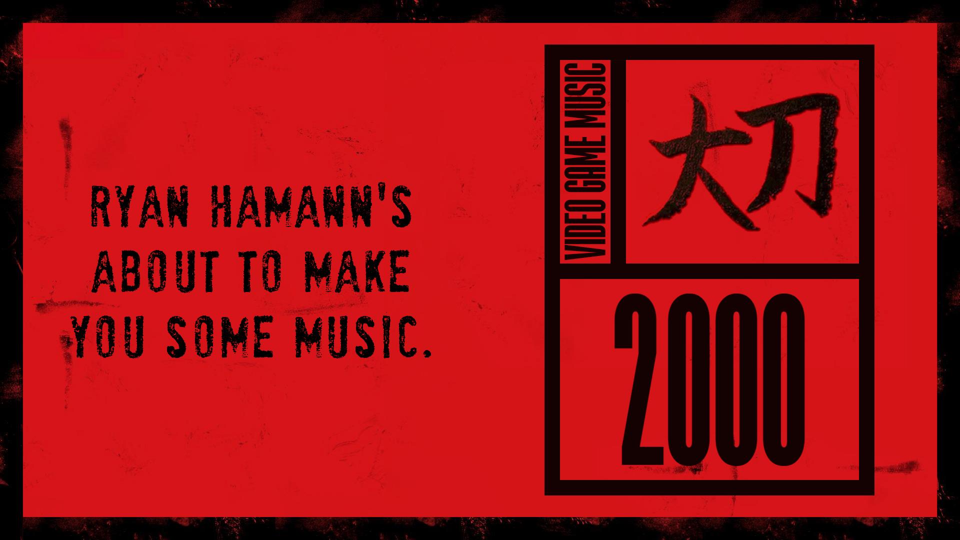 2000 Daikatana.jpg